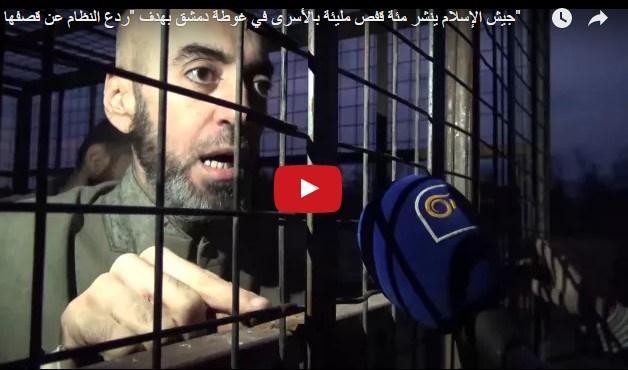 Usati-come-scudi-umani-dai-ribelli-di-Assad